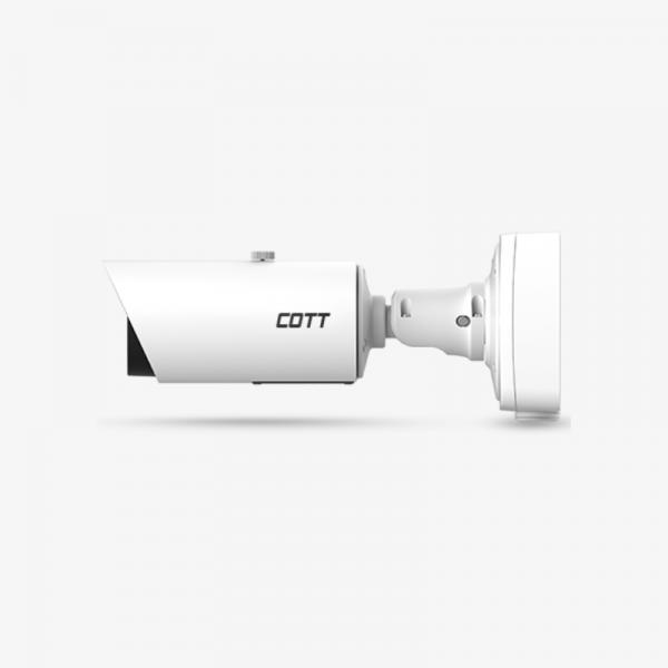 12X H.265+ AF Motorized Pro Bullet Network Camera