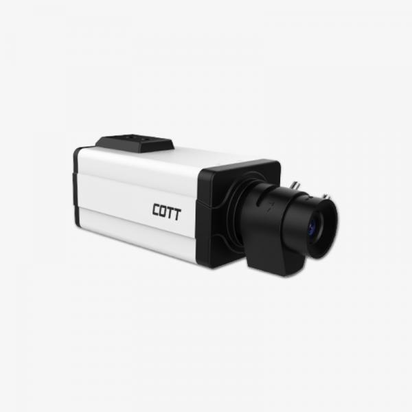 H.265+ Pro Box Network Camera